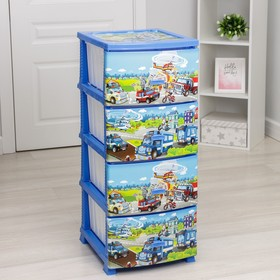 Комод детский 4-х секционный «Спасатели», цвет голубой