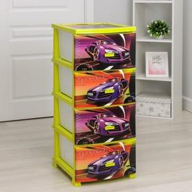 Комод 4-х секционный «Спорткар», цвет лимонный