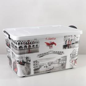 Контейнер для хранения с крышкой «Венеция», 50 л, 62,5×39×33 см, цвет белый