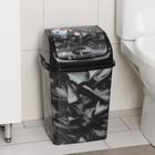 Ведро для мусора «Атлас», 18 л, цвет чёрный