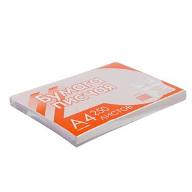 Бумага писчая А4, 250 листов, 60 г/м2, белизна 70-75% (потребительских форматов), в термоусадочной плёнке