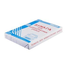 Бумага для машинописных работ А4, 500 листов, гофрокороб