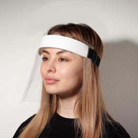 Индивидуальный защитный экран для лица, 30*22 см, ПЭТ 0,3 мм