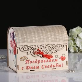 """Свадебный банк """"Роза"""", 25,5х16х19 см, печать, не в сборе"""