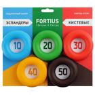 Набор из 5 кистевых эспандеров Fortius