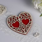 """Stand under the ring """"Heart"""", red, 16,5x16,5 cm"""