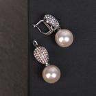 """Серьги с жемчугом """"Грейс"""" капля и сфера, цвет белый в серебре - фото 491131"""