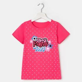 Футболка для девочки, цвет тёмно-розовый/горох, рост 140 см (72)