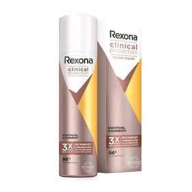 Антиперспирант-аэрозоль Rexona Clinical Protection «Контроль и комфорт»,150 мл