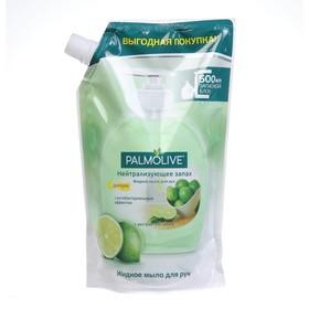 Жидкое мыло Palmolive, нейтрализующее запах, запасной блок, 500 мл