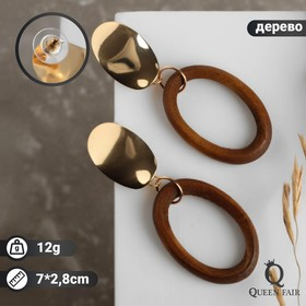 "Earrings cuts of ""Wakanda"" wooden, crinkled oval with a circle, the color brown gold"