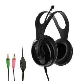 Наушники Blast BAH-470, игровые, полноразмерные, микрофон, 3.5 мм, 2.2 м, черные