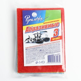 "Салфетка ""Русалочка""абразивная 3 шт"