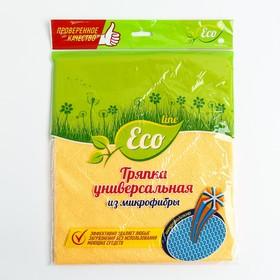 """Тряпка""""Русалочка"""" универсальная EСO LINE из микрофибры"""