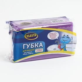 CELESTA Губка для ванной, 1 шт