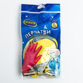 CELESTA хозяйственные перчатки L