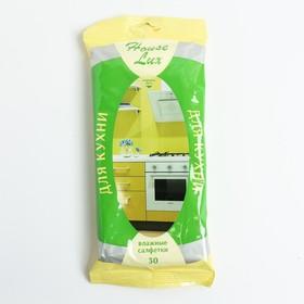 HOUSE LUX №30 Влажные салфетки  для кухни очищающие NEW