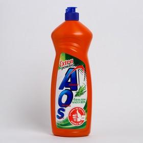 AOS 900мл Средство для мытья посуды Бальзам с Алоэ Вера