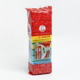 губка д/посуды макси 10шт.цветные 070857/30