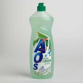 AOS 900 мл Стредство для мытья посуды Ultra Green