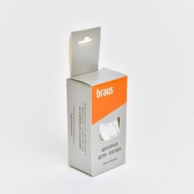 BRAUS Laces 120 cm flat, White.