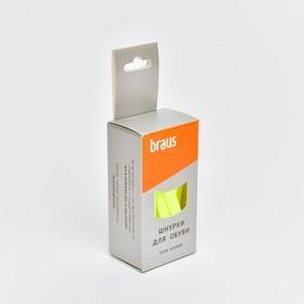 BRAUS Laces 120 cm flat, Lemon.