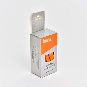 BRAUS Laces 120 cm flat, Orange.