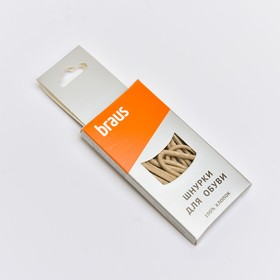 BRAUS 75cm Fine laces with impregnation, beige.