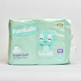 "Подгузники-трусики детские ЭлараKIDS ""Palmbaby Premium"" - M, 58шт"