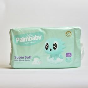 "Подгузники-трусики детские ЭлараKIDS ""Palmbaby Premium"" - L, 48шт"