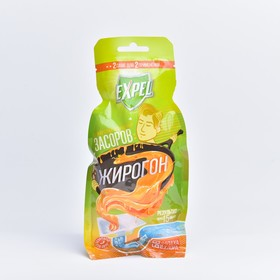 EXPEL ЖИРОГОН Средство для устранения засоров от жира и пищевых остатков
