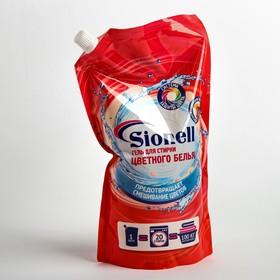SION 1л Гель для стирки цветного белья