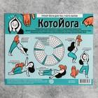 "Sports calendar-planing ""Make a seal. Kataloga"", 22 x 18 cm"