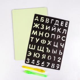 Планшет для рисования светом А4 «Алфавит»