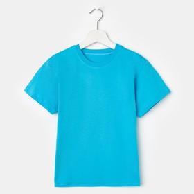 Футболка для мальчика, цвет светло-бирюзовый, рост 104 см (56)