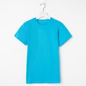Футболка для мальчика, цвет светло-бирюзовый, рост 146 см (72)