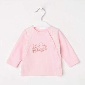 Кофточка«Соловушка», цвет розовый, рост 62 см