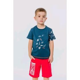 Футболка для мальчиков, рост 104 см, цвет синий