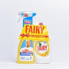 MR PROPER 500мл Универсал чистящий спрей Лимон+FAIRY 450мл Ср-во д/мытья посуды Сочный лимон