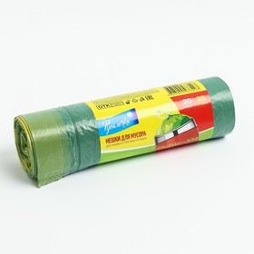 "Мешки ""Русалочка"" д/мусора с завязками  35л*20шт"