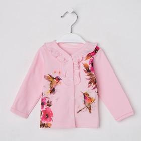 Кофточка«Вальс цветов», цвет розовый, рост 74 см