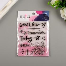 """Набор штампов Creative Devotion """"Remember"""" 11 шт"""