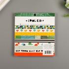 """Набор бумаги для скрапбукинга Crate Paper, коллекция """"COOL KID"""" 15х15 см, 36 листов"""