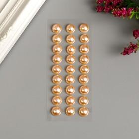 """Декоративные наклейки """"Жемчуг"""" 1 см, 27 шт, персиковый микс"""