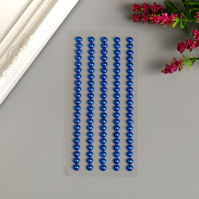 """Декоративные наклейки """"Жемчуг"""" 0,5 мм, 105 шт, синий"""