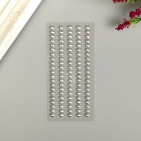 "Декоративные наклейки ""Жемчуг"" 0,5 мм, 105  шт, серебро"