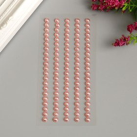 """Декоративные наклейки """"Жемчуг"""" 0,5 мм, 105  шт, пыльная роза"""