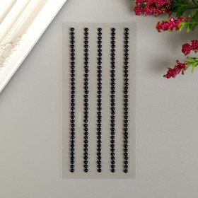 """Декоративные наклейки """"Жемчуг"""" 0,3 см, 175  шт, чёрный"""