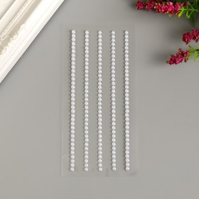 """Декоративные наклейки """"Жемчуг"""" 0,3 мм, 175  шт, белый"""