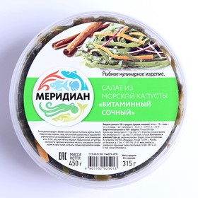Салат из морской капусты Витаминный  Меридиан 450г
